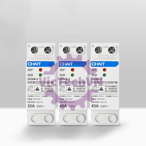 Rơ le bảo vệ quá áp, sụt áp tự động OUVR-2 (1P + N)